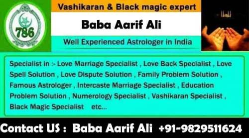 RELATIONSHIP PROBLEM SOLUTION +919829511624-Services-Esoteric-Imphal