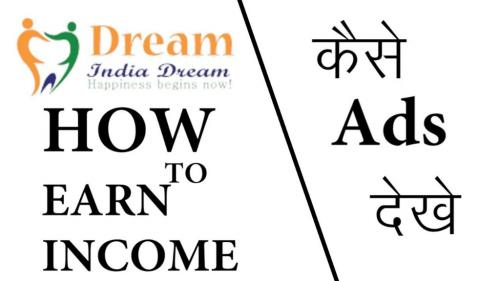 INDIAN JOB WORK -- Welcome to Dream India Dream-Jobs-Part Time Jobs-Hyderabad