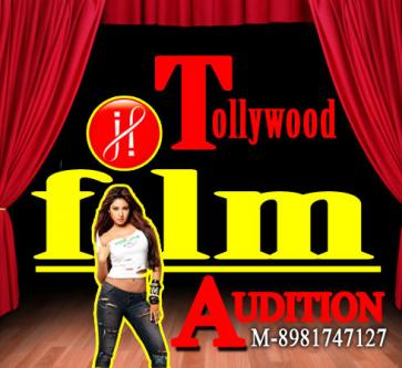 Urgently require new male & female for Acting in Bengali Movie.-Jobs-Arts & Culture-Rajpur Sonarpur