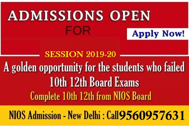 Best nios coaching institute in gurgaon-Classes-Continuing Education-Gurgaon