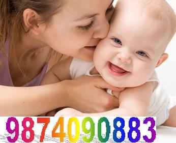 Japa maid for baby & mother care 9874090883-Community-Household Help-Delhi