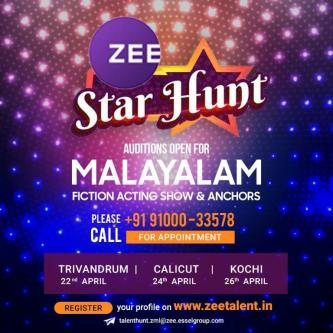 Audition at the ZeeTalentHunt Auditions now in kerela-Jobs-Other Jobs-Kozhikode