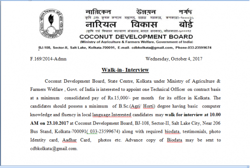 Walk-in-Interview for the Post of 1 Technical Officer (contract)-Jobs-Government & Public Service-Kolkata