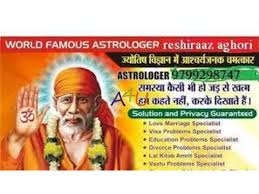 LoVe maRRiaGe speCiaList Baba ji -Services-Astrology-Chandigarh