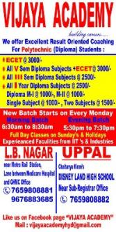 Feb 12th – Jun 12th – TUTIONS AND COACHING FOR DIPLOMA, B.TECH AND UPSC EXAMS-Community-Qualified Trainers-Hyderabad