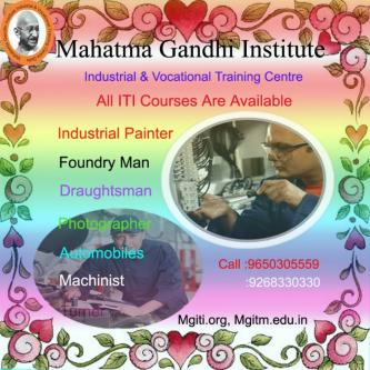 Dec 22nd – Sheet Metal Worker courses from mgiti 2018-Classes-Continuing Education-Delhi