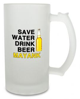 Personalised Save Water Drink Beer Mug-Services-Creative & Design Services-Karnal