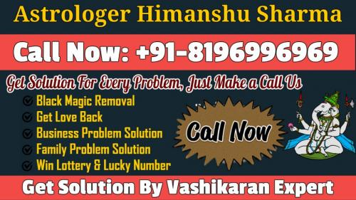 Love Marriage Problem Solution Within 5 Hours-Services-Office Services-Chandigarh
