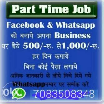 Part time jobe-Jobs-Part Time Jobs-Pune