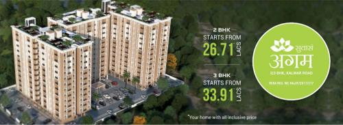 Buy Affordable 2 BHK Flats in Jaipur-Real Estate-For Sell-Flats for Sale-Jaipur