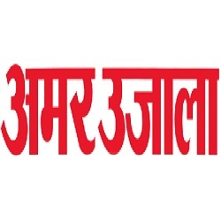 Education Advertisement Booking in Amar Ujala-Services-Other Services-Kolkata