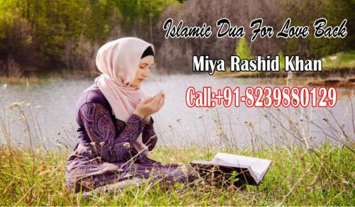 Islamic Best Dua For Molana ji - +91-8239880129-Services-Esoteric-Hyderabad