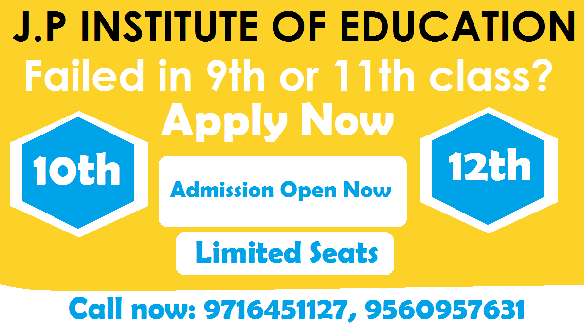 Nios admission open for secondary & senior secondary-Classes-Continuing Education-Molarband