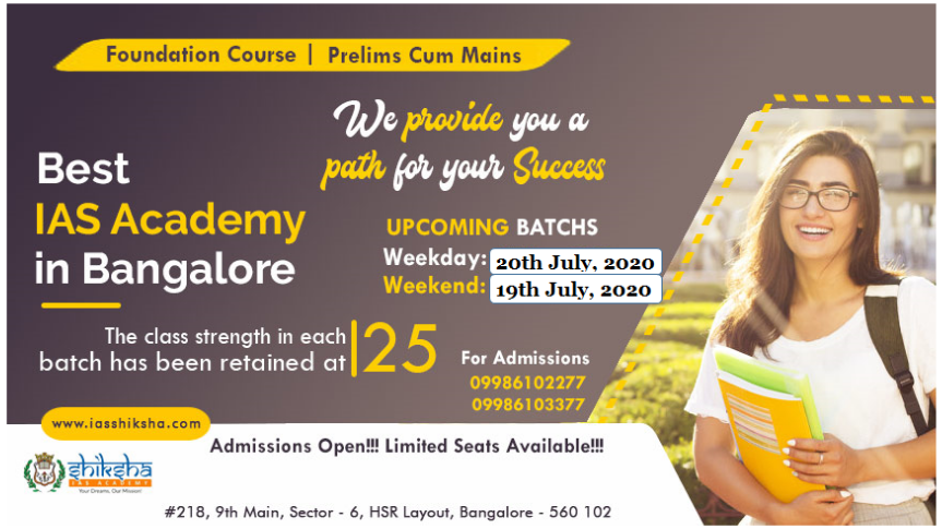 Shiksha IAS Academy New Batches Starts from 19th July.-Classes-Other Classes-Bangalore