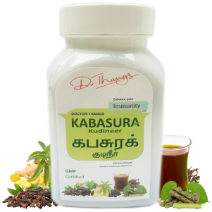 Buy Doctor Thang's Kabasura Kudineer Online  - Nalen-E-Market-Health & Beauty-Vitamins & Dietary Supplements-Coimbatore