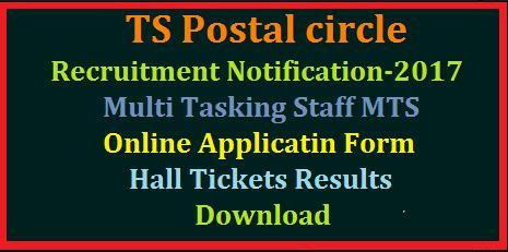 TS Postal Circle Multi Tasking Staff Posts Recruitment-Jobs-Government & Public Service-Hyderabad