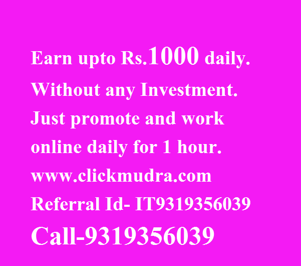 WATCH ADS EARN MONEY WITHOUT INVESTMENT-Jobs-Service-Delhi