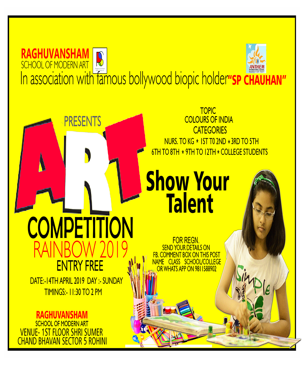 Raghuvansham Art Competition-Events-Other Events-Delhi