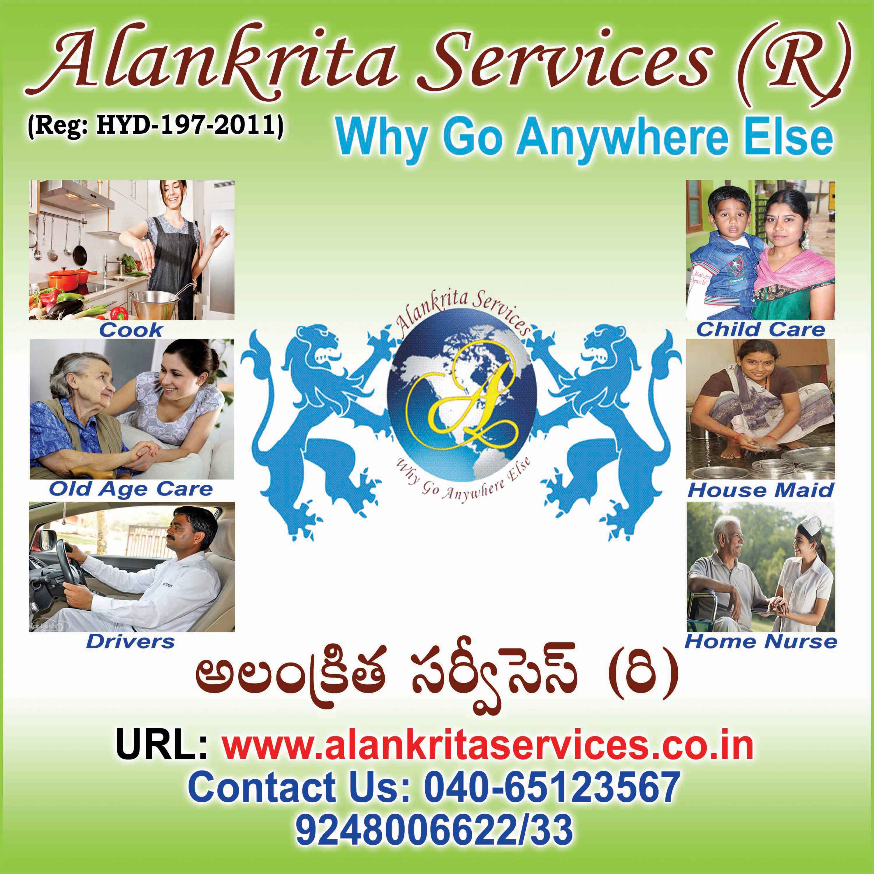 Alankrita housemaids Child care taker cooks and Elder care..-Services-Home Services-Hyderabad