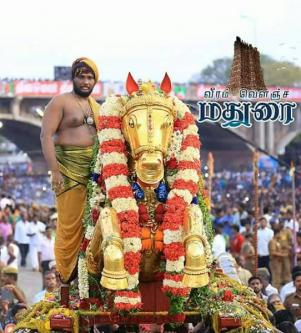 madurai siva travels k m rs 10 omini car call me-Services-Automotive Services-Madurai