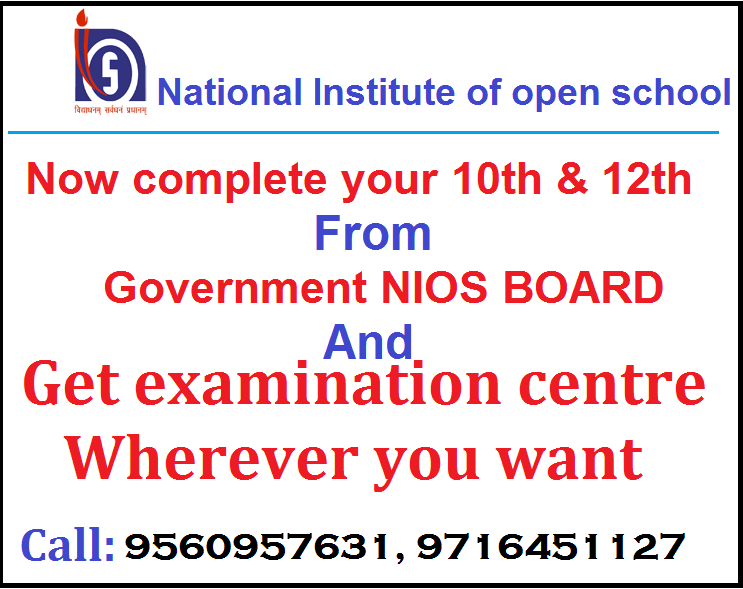 NIOS Admission, Online Registration Form 2020-Classes-Continuing Education-Delhi