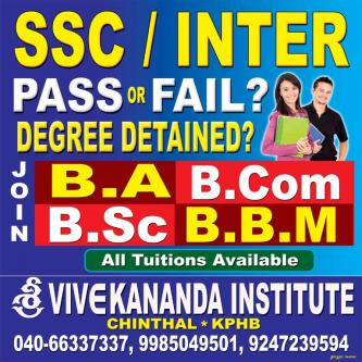 Aug 24th – Excellent coaching for BA/BBM students at Hyderabad-Community-Qualified Trainers-Hyderabad