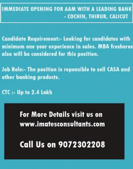 Asst. Acquisition Manager Vacancy with a Leading Bank - Calicut-Jobs-Bankers & Brokers-Kozhikode