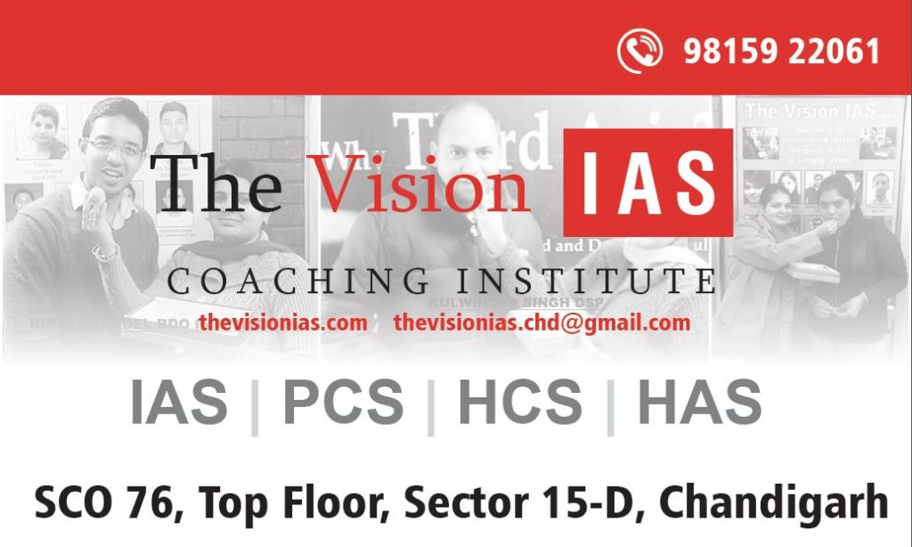 The Vision IAS - IAS Coaching in Chandigarh-Classes-Continuing Education-Chandigarh