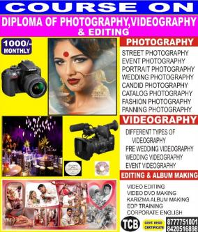 GET DIPLOMA IN PHOTOGRAPHY ON DISCOUNT COURSE FEES IN TOLLYGUNGE-Jobs-Arts & Culture-Kolkata