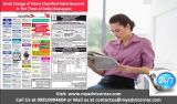 Times of India Name Change Classified Advertisement-Services-Other Services-Chandigarh