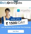 Daily online jobs Simple Copy Paste Jobs-Jobs-Part Time Jobs-Visakhapatnam