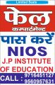 nios online admission form center in dwarka-Classes-Continuing Education-Delhi