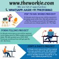 START SMALL BUSINESS FROM HOME/OFFICE PART/FULL TIME -Jobs-Part Time Jobs-Auraiya