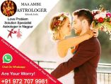 Love Problem Solution In Nagpur-Services-Astrology-Ahmedabad