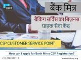 Apply Online for Bank Mitra CSP Registration-Services-Office Services-Kolkata