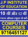 Get Direct admission 10th and 12th class from nios -Classes-Continuing Education-Delhi
