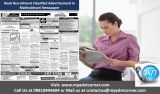 Recruitment Advertisement in Mathrubhumi Newspaper-Services-Other Services-Bangalore