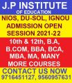 Admission open for failed student do 10th 12th from nios -Classes-Continuing Education-Delhi