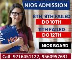 direct nios admission‎ 10th and 12th class in sonia vihar-Classes-Continuing Education-Delhi