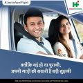 Check Your Eligibility for a Second Hand Car Loan-Vehicles-Cars-Delhi