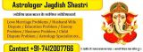 Black Magic Spells to Kill Enemy-Services-Astrology-Ahmedabad