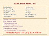 Part time/full time ad posting jobs, home based jobs in Coim-Jobs-Part Time Jobs-Coimbatore