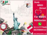Study MBBS Abroad Consultants in Gwalior India-Jobs-Education & Training-Gwalior