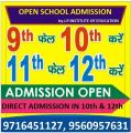 Last date of Nios admission for 10th & 12th class nawada-Classes-Continuing Education-Delhi