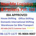 Packers And Movers Marthahalli-Services-Moving & Storage Services-Bangalore