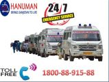 Top Successful Ambulance Service in Buxar | Hanuman -Services-Health & Beauty Services-Health-Buxar