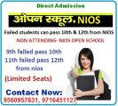 COMPLETE YOUR ACADEMIC FROM NIOS IN GURUGRAM-Classes-Continuing Education-Gurgaon
