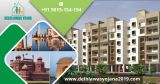 Delhi awas yojna 2019 offer Three Bhk flat-Real Estate-For Sell-Flats for Sale-Delhi