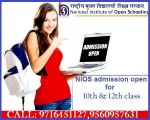 Online admission opens for class 10th and 12th NIOS-Classes-Continuing Education-Pul Pehlad
