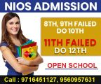 FAILED STUDENTS GIVE EXAM IN 2020 OCTOBER FROM NIOS BOARD-Classes-Continuing Education-Delhi